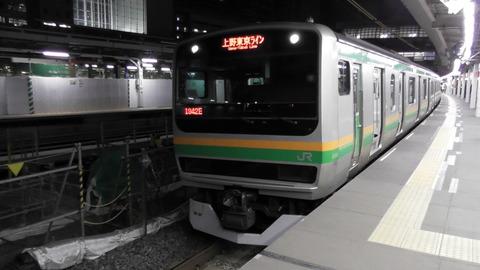 S1050057