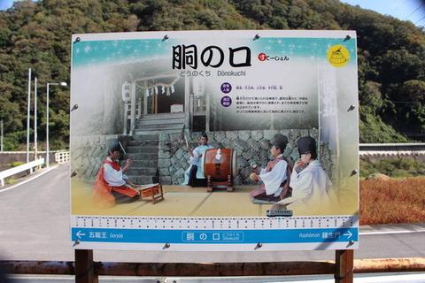 三江線作木口駅駅名標