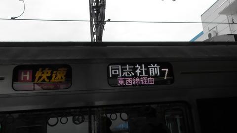 S1040006