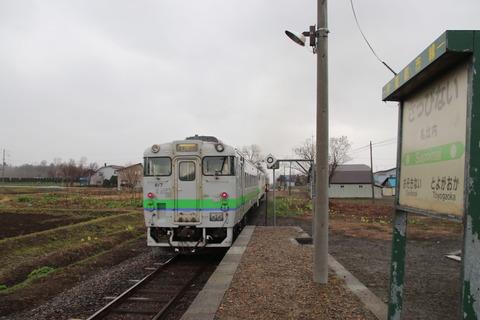 IMG_2672