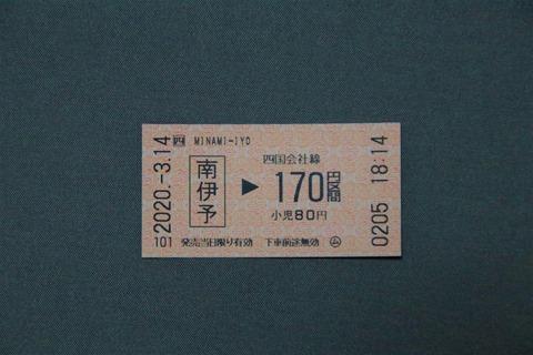IMG_7782 (2)