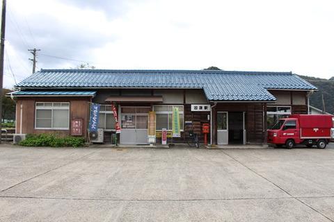 因原駅駅舎