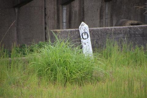 三江線0㎞ポスト