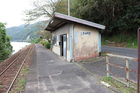 江津本町駅駅舎