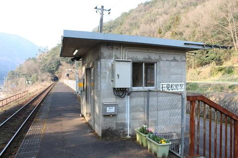 石見松原駅駅舎