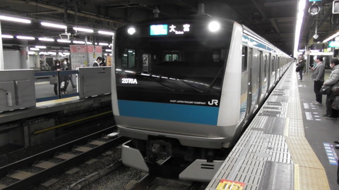 S1050061