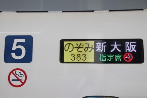 IMG_4448