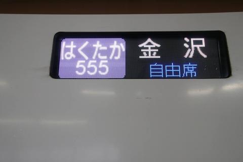 IMG_5701