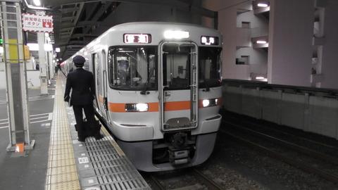 S1050049