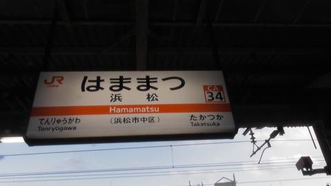 S1050045