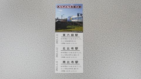 20211009_212021