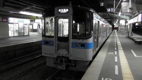 S1040075