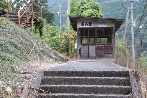 長谷駅駅舎