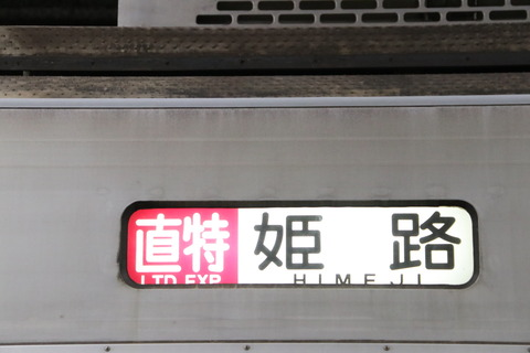 IMG_8176