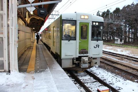 IMG_8540