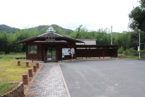 香淀駅駅舎