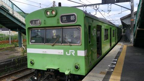 DCIM0042