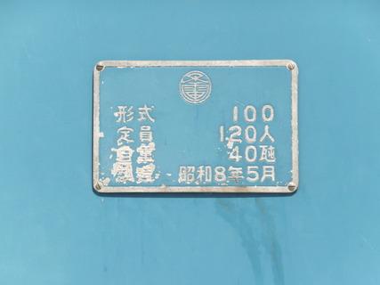DSCF5233
