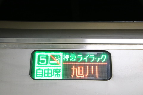IMG_8699