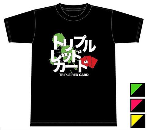 【蛍光色ロゴTシャツ】