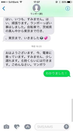 S__7086082