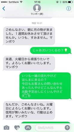 S__7110706