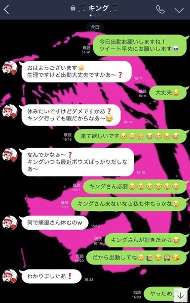 S__32808999