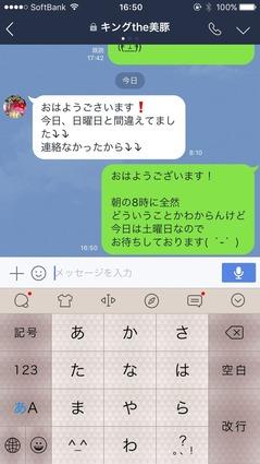 S__7184394
