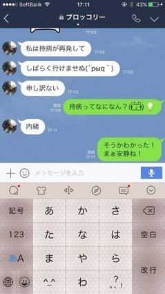 S__6938679