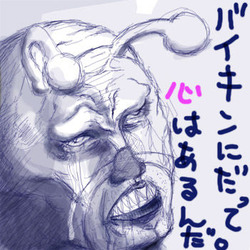 20070104181818