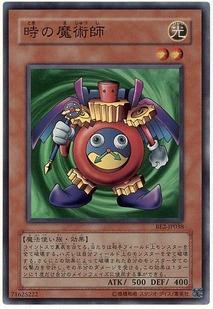 card100001107_1
