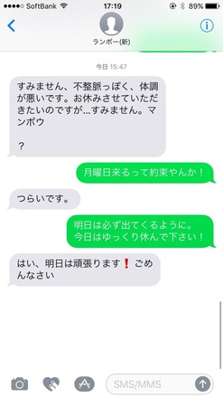 S__7110677