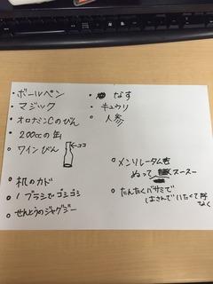 S__5218332