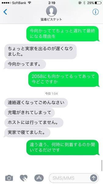S__9887794