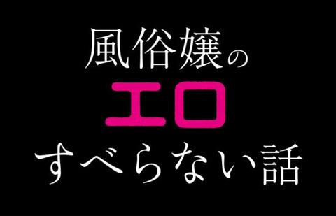erosuberanai_logo-548x353