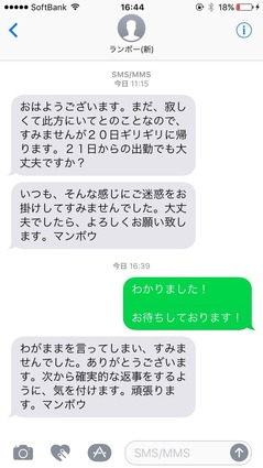 S__7045131