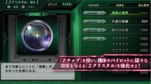 AAA_00_09_45_06_77