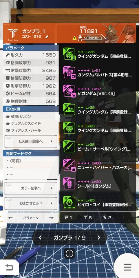0b53790e.jpg