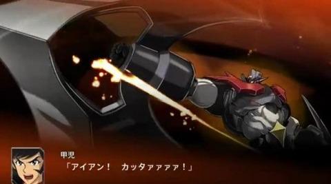「スーパーロボット大戦V」第2弾PV公開_00_03_17_05_79-500x278