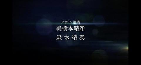ET4WWj-U0AAuun_