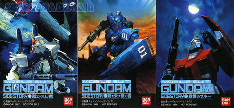 gundamblue-cards