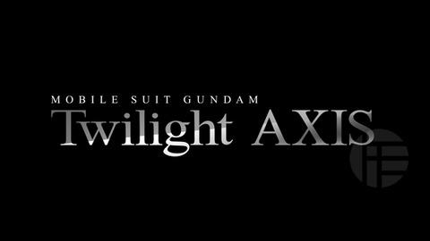 twilightaxis-lg