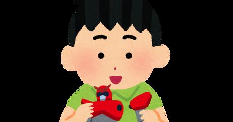 mokei_puramo_boy