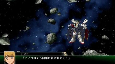 「スーパーロボット大戦V」第2弾PV公開_00_05_24_07_132-500x278