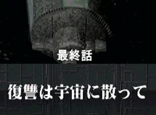 WS000289