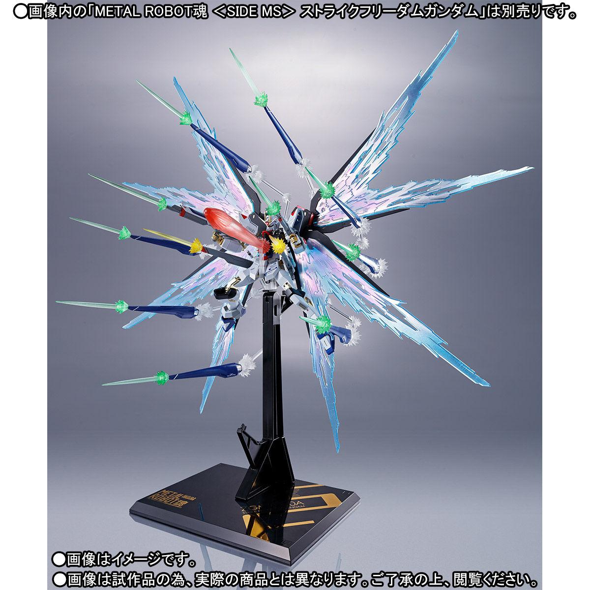 GUNDAM LOG「METAL ROBOT魂ストライクフリーダム」 光の翼とフルバーストのエフェクトが本体過ぎる…