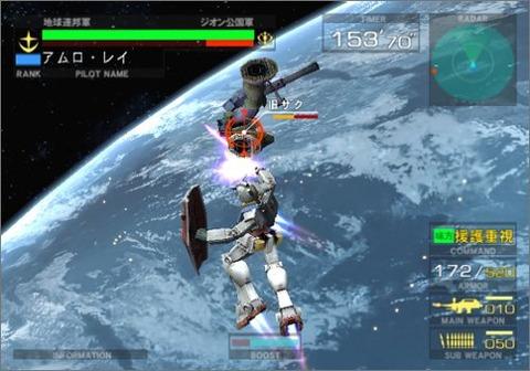 宙空間(無重力)での戦闘が一番うまく表現できてるガンダムゲーム