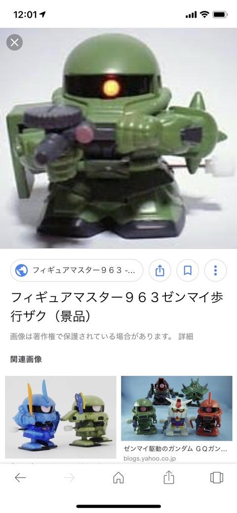 20504f64.jpg