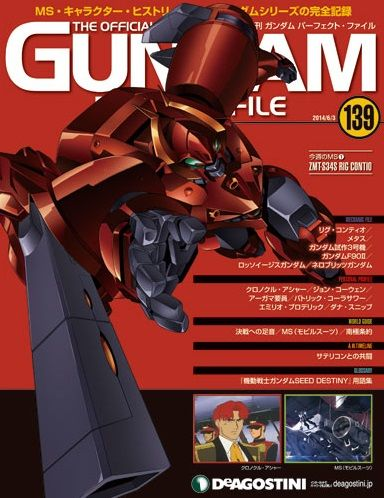 issue_139_1