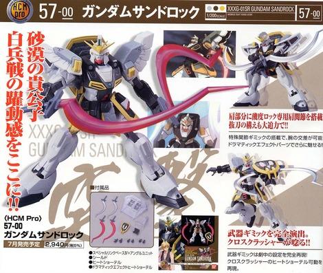 HCM-ProXXXG-01SR